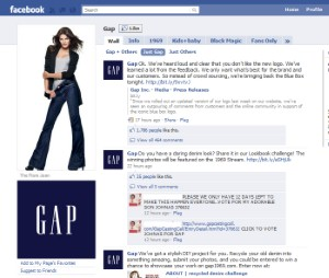 After launching a Facebook Fan page, most businesses launch efforts to both generate more fans and boost exposure.