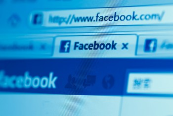 Facebook's foray into search starts with a new internal feature that helps users discover the world around them.